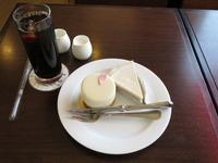 フランス菓子 アンプチパケ神奈川県横浜市青葉区みすずが丘 - 週末スイーツはいかが