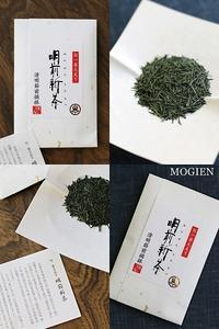 """日本一早い """" 新茶 """" 種子島より入荷しました! - 伊勢崎のお茶屋 *「茂木園」のブログ"""