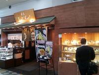 支持を集めている立ち食いの名店。本家しぶそば@渋谷駅 - はじまりはいつも蕎麦