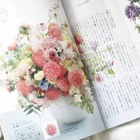 花時間さん春号 のお知らせ - 一会 ウエディングの花