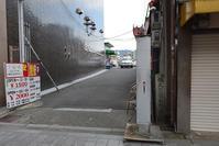 幕末京都逍遥その29「佐久間象山寓居之跡」 - 坂の上のサインボード