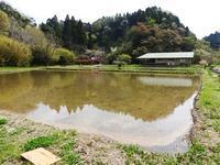 春休みですもんね - 千葉県いすみ環境と文化のさとセンター