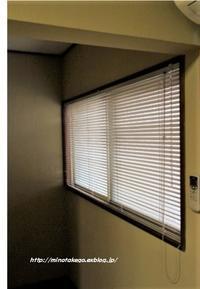 多すぎる窓のゆくえ~耐震補強とお洒落スペース~ - 身の丈暮らし  ~ 築60年の中古住宅とともに ~