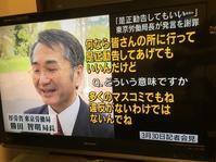 フレッシュマン/東京労働局長の発言 - ダメリーマンの心の闇