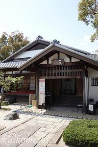 【西尾市】旧近衛邸~西尾公園お花見 - クイコ飯-2