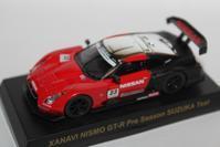 1/64 Kyosho GT-R RACING CAR XANAVI NISMO GT-R Pre Season SUZUKA Test - 1/87 SCHUCO & 1/64 KYOSHO ミニカーコレクション byまさーる