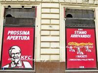 """""""「ケンタッキー」が、ローマに来るっ!最近、驚いたりショックだったこと(愚)"""" ~ Kentucky Fried Chicken ~ - 「ROMA」在旅写ライターKasumiの最新!イタリア&ローマあれこれ♪"""