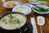 ホス参鶏湯 - マッシュとポテトの東京のんびり日記