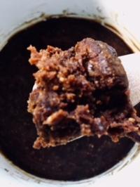 4月の「コクと旨味たっぷり豆味噌作り会」は29日(日)と30日(月・祝)です。 - miso汁香房(ロジの木)