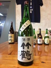 竹鶴合鴨農法米雄町純米酒門藤夢様 - 旨い地酒のある酒屋 酒庫なりよしの地酒魂!