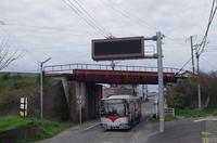 弓木野線 - リンデンバス ~バス停とその先に~