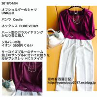 暑いので紫の七分袖シャツ - 母のお洒落日記