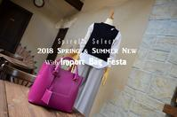 """2018 Spring & Summer New with Import Bag Festa...4/4wed"" - SHOP ◆ The Spiralという館~カフェとインポート雑貨のある次世代型セレクトショップ~"