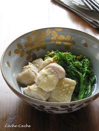 鶏肉と菜花の白だしさっと煮柚子胡椒風味♪ - Cache-Cache+