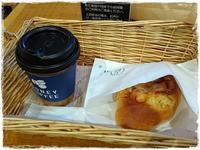 肉肉しい調理パン。Full Full(フルフル)のがっつりベーコン@福岡県志免町 - 和小物クリエイター 『リメイク』で大好きをもっと身近に♪『てしごと日月堂』店主のブログ