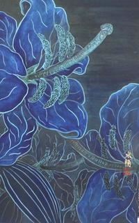 「第45回近代日本美術協会春季展」に参加します。(Exhibition guide.) - 栗原永輔ArtBlog.