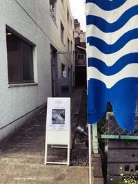 大分市/8gallery/よつめ染布舎「淡墨色の染布展」 - ゆっくり、ぱちぱちり