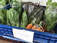 野菜販売 - 吹田 北千里 手づくり弁当の店 サフラン
