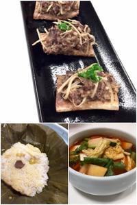 2018年5月のレッスンスケジュール - 美味しい韓国 美味しいタイ@玄千枝クッキングサロン