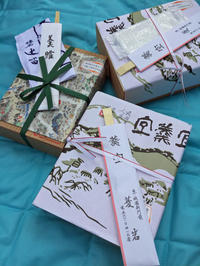 京都御苑でお弁当ランチ - 猫空くみょん食う寝る遊ぶ Part2