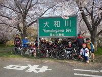 たかやんサイクリング - 服部産業株式会社サイクリング部(2冊目)