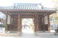 須磨寺神戸 - 石のコトバ