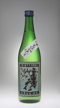 華の露 伝ものがたり 純米酒[華の露] - 一路一会のぶらり、地酒日記