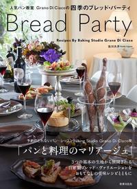 Bread Party - Grano Di Ciaco