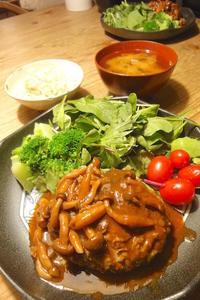 ハンバーグ〜土井善晴氏レシピ - 週末は晴れても、雨でも