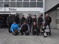 ぐるっと巡る淡路一周ツーリング リベンジ!!レポートその1 - motorrad kyoto staff blog