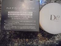 毛穴洗顔にも、おすすめ「D.U.O. ザ クレンジングバーム クリア 」です。 - 初ブログですよー。