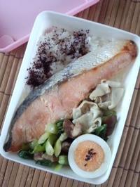 鮭の粕漬け焼き弁当 - 東京ライフ