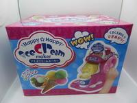姫路でアイスクリームメーカーを売るなら、買取専門店大吉姫路花田店です。 - 大吉姫路花田店-店長ブログ