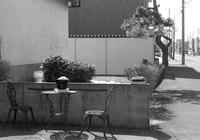 椅子と卓と新井白石「東雅」 - 照片画廊