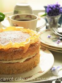 文旦マーマレードと春ニンジンのケーキ - serendipity blog