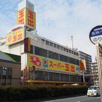 玉出名物1円セール - ちょんまげブログ