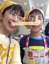 親子のエプロン&三角巾☆完成 - *Smile Handmade* ~スマイルハンドメイドのブログ~