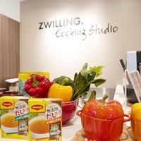 ZWILLING Cooking Studio - la fleur ラ・フルール