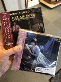 完売商品のお知らせ_ステレオサウンドの高音質ソフト - クリアーサウンドイマイ富山店blog