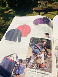 2wayトートバック - Bibury Court Blog