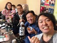 サイバージャパネスク 第578回放送(2018/4/4) - fm GIG 番組日誌