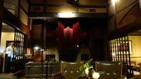 2018年4月○日無量塔 - 駅西の小さなご飯屋