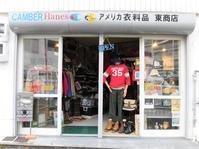 サンダル+GWセール 4/27(金)~5/6(日) - 東商店 ブログ