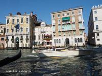 ヴェネチアの水辺♫@イタリア旅行 - アリスのトリップ