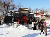 ハルピン極楽寺 - 中国&日本探検想い出日記