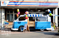 vol.99武蔵野公園開催出店者「PARITALY - パリタリー -」 - 「はけのおいしい朝市」 オフィシャルブログ