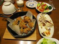 鶏もも肉の香草焼き - ごまめのつぶやき