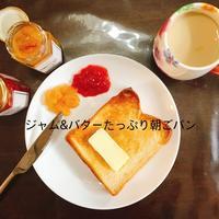 究極ジャムの朝ごパン - Natural-Rhythm~ナチュラリズム:アロマとハーブで穏やかな暮らし~