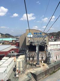 18切符の旅 伊豆の国パノラマパーク  静岡・伊豆長岡 - Favorite place