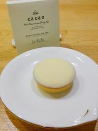 濃厚ホワイトチョコレート♪@大船 - チョコミントは好きですか?
